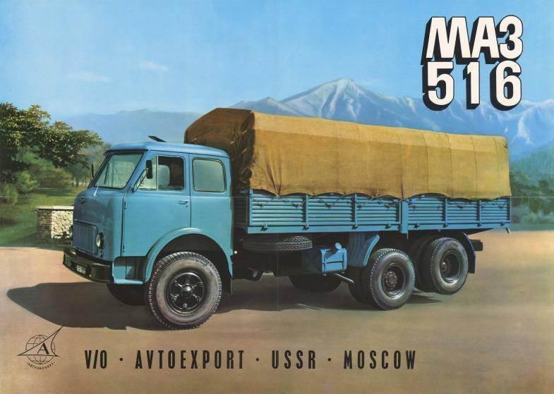 MAZ-3