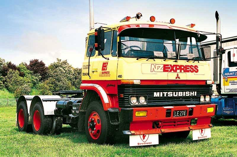 Mitsubishi-FP315JR-1983