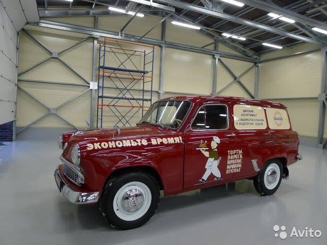 Moskvitsj-432-1963--replica--2