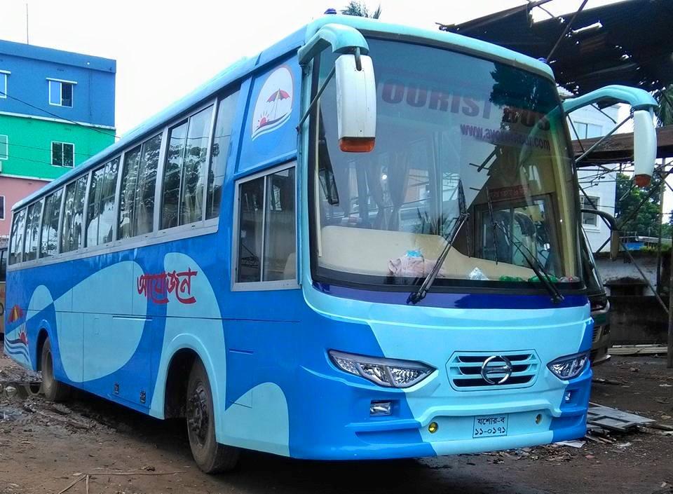 Ayojan-tours