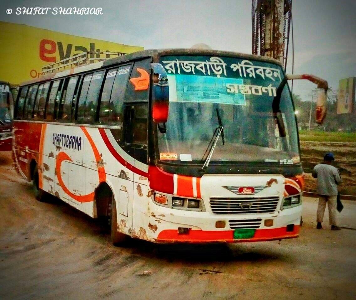 Rajbari--paribahan