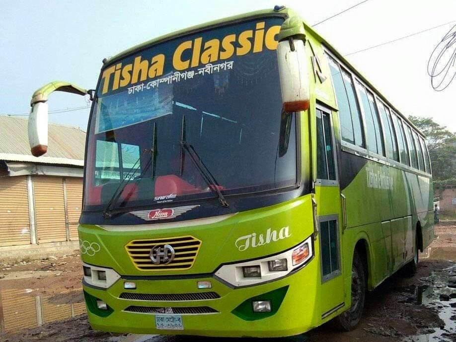 Tisha-Classic-