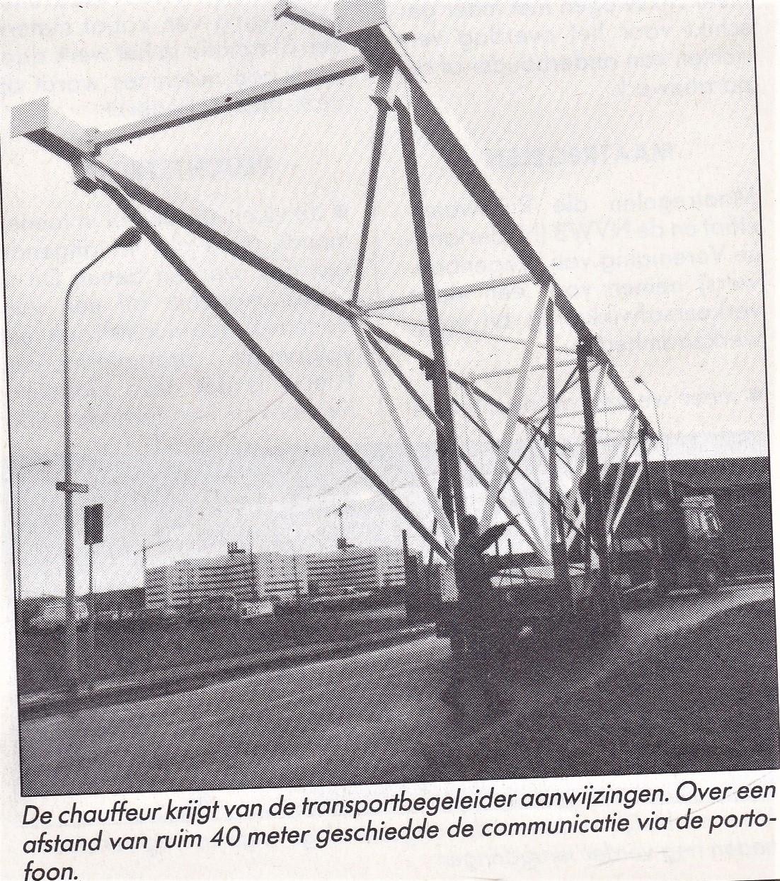 Transpo-Nuth--1988[995]