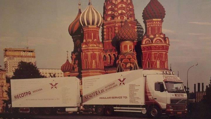 Moskow--Chritiaan-Wagenaar-