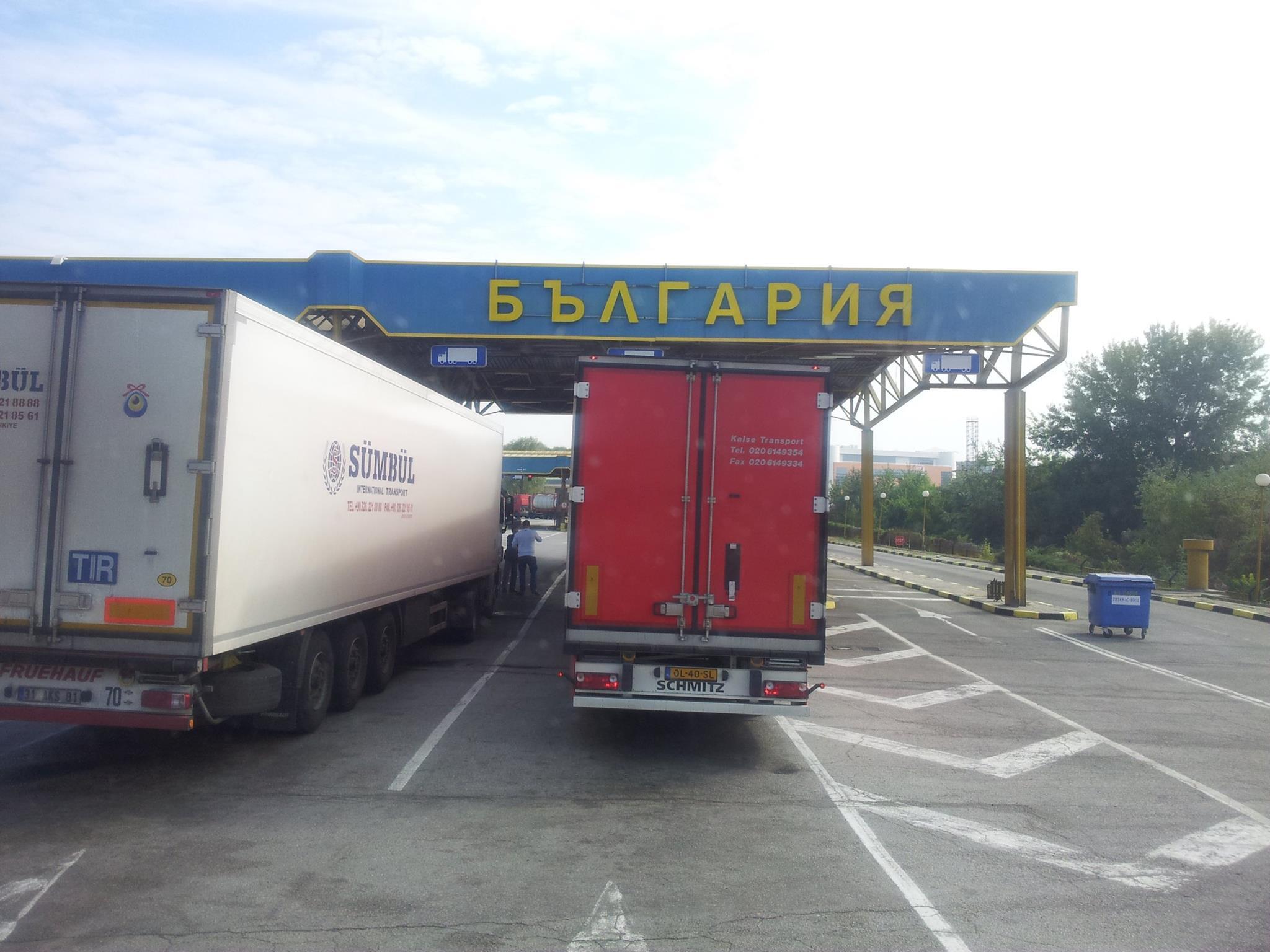 Michael-Bavelaar-Bulgaria--2013