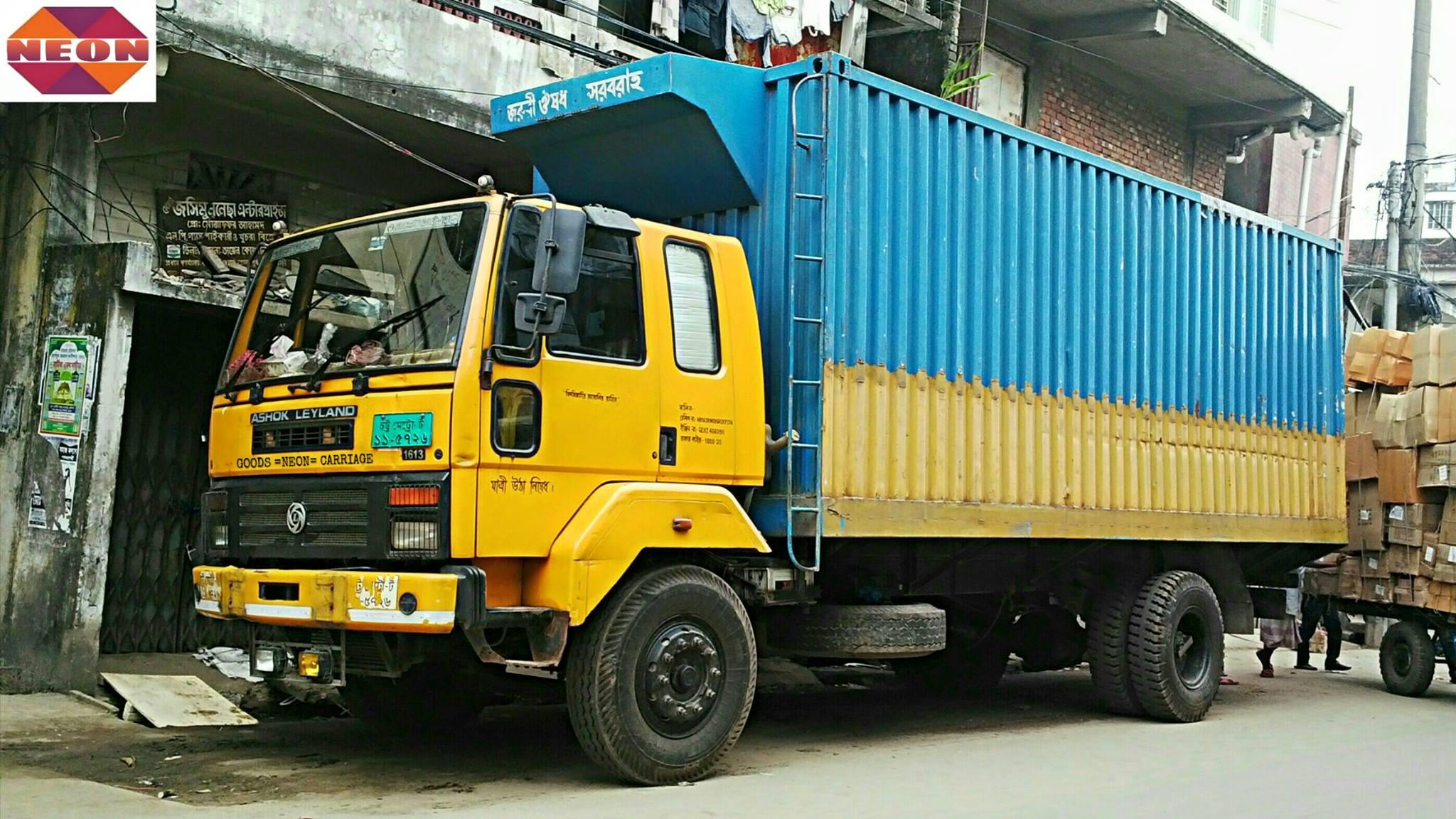 Ashok-Leyland-1613il--MAJHIRGHAT-ROAD--EAST-MADARBARI--CHITTAGONG--BANGLADESH-