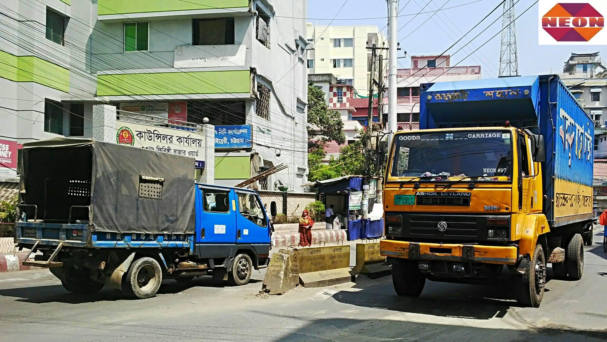 Ashok-Leyland-1616il-KABI-NAZRUL-ISLAM-ROAD-FIRINGIBAZAR--CHITTAGONG-BANGLADESH-