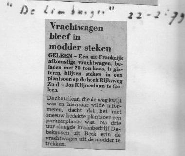 Media-1979