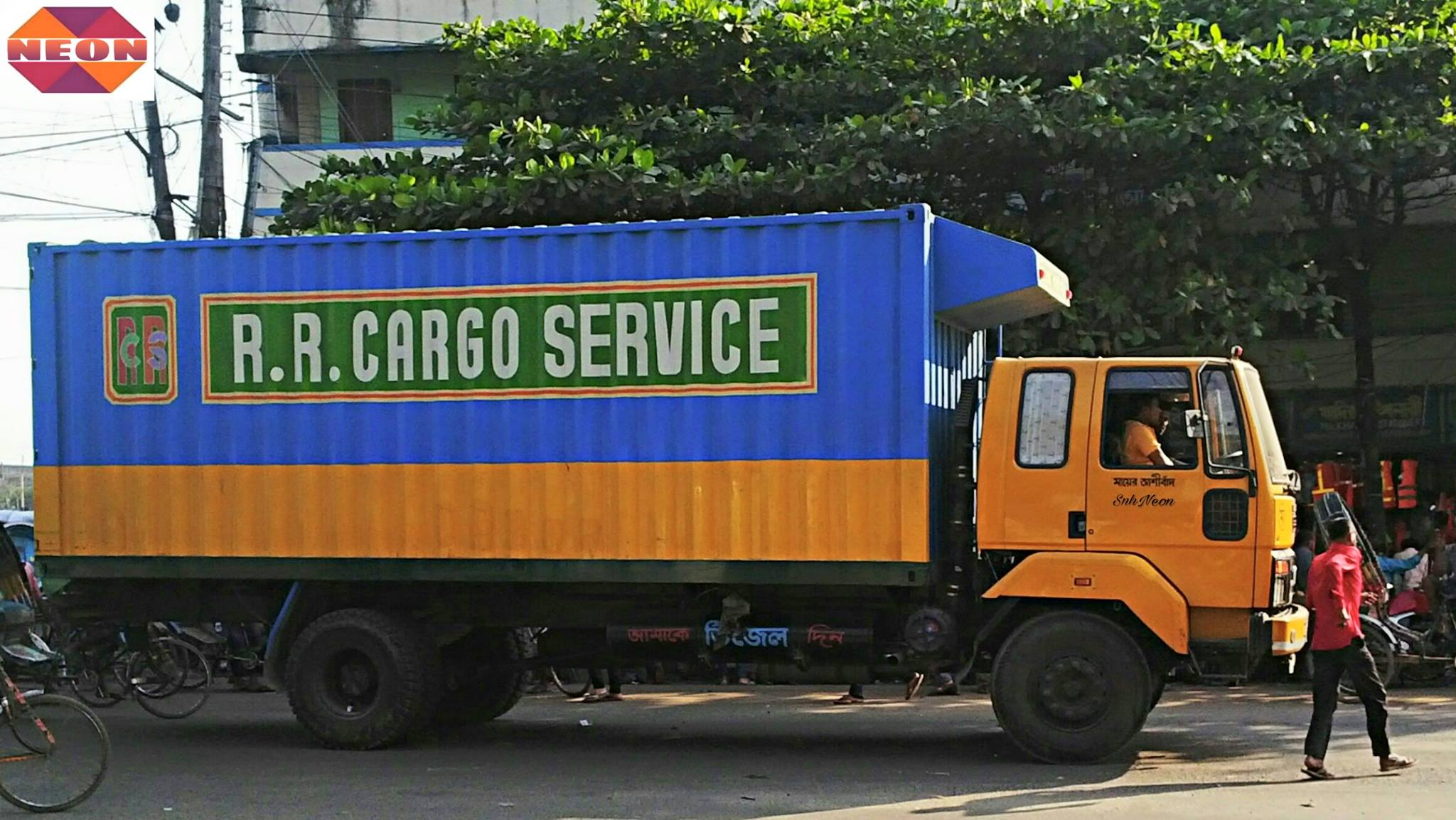 Ashok-Leyland-1616il--DHAKA-TRUNK-ROAD--EAST-MADARBARI--CHITTAGONG--BANGLADESH