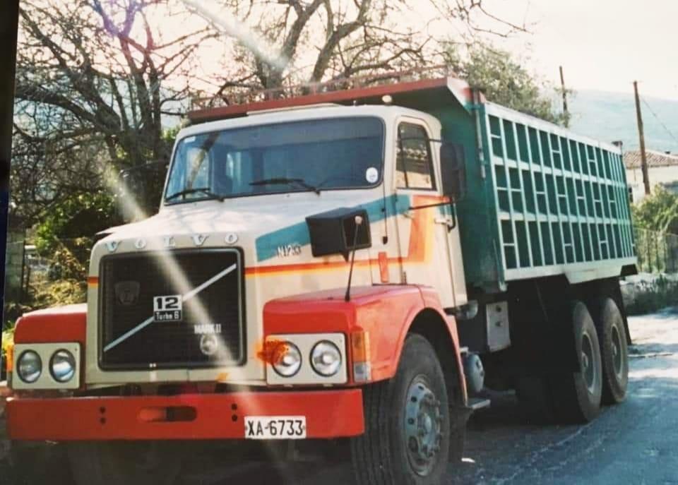 Volvo--N1220-Hellas
