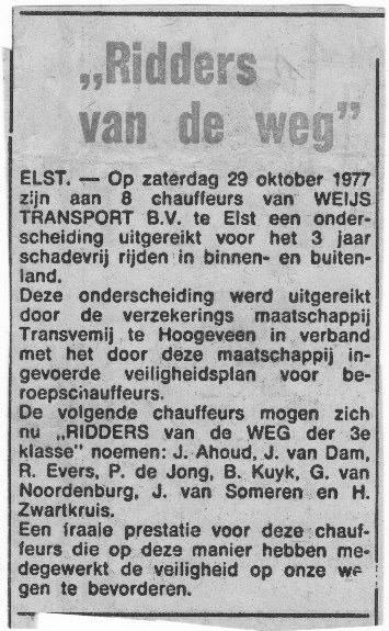 Wim-Van-de-Kamp-foto-archief--9