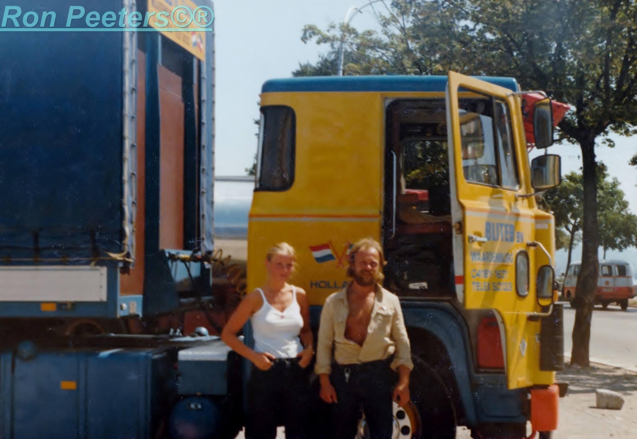 Gerda-Laurijssen-archief-4