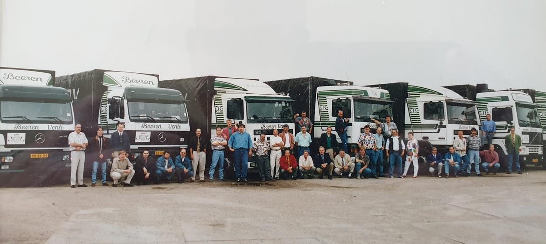 Baoldersewaeg-1995-2