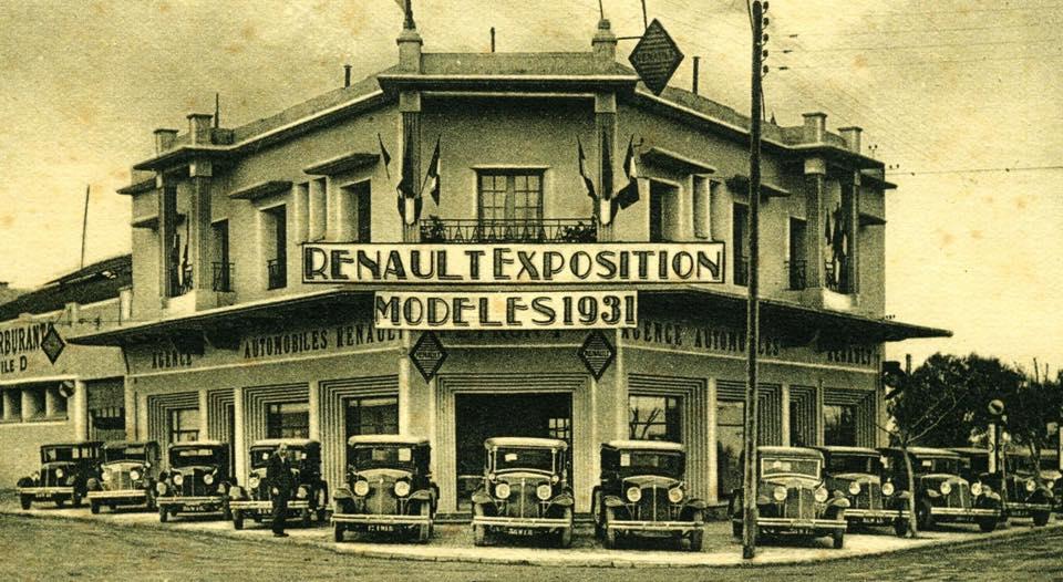 Show-room-Renault--1931