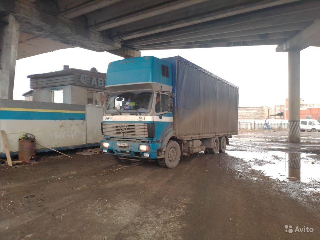 Ex-Van-Heynen-Rusland-3
