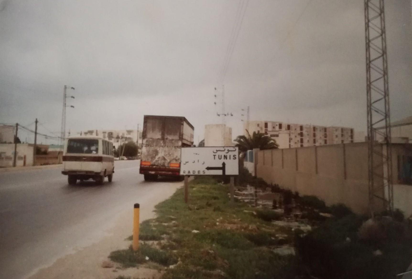17-Tunis-