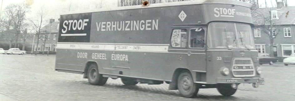 Ger-van-Vlimmeren-archief-5