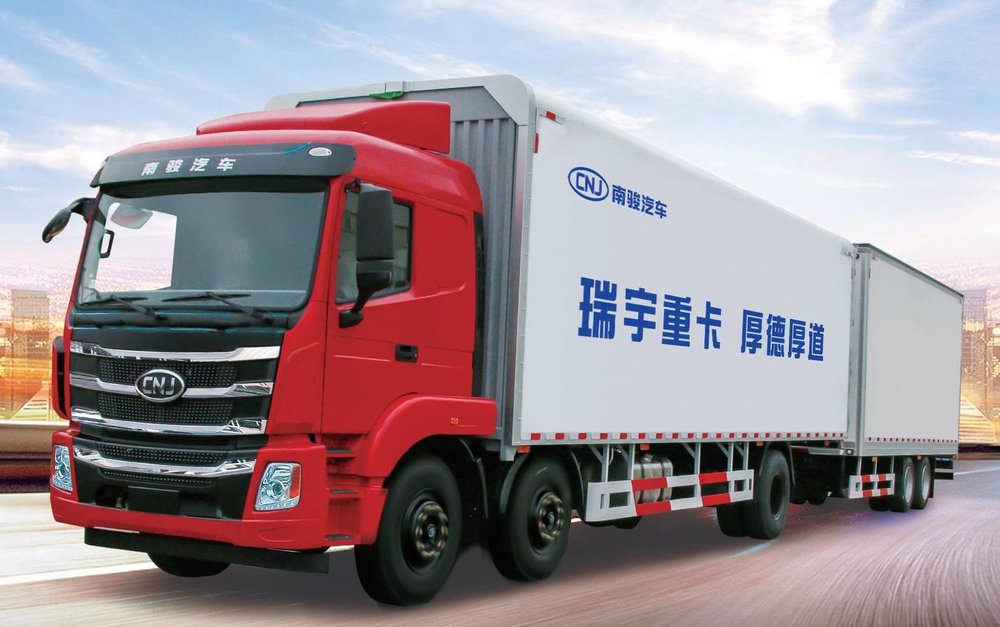 CNJ-Heavy-Trucks--K60-Series--from-20-tons-to-40-tons-4