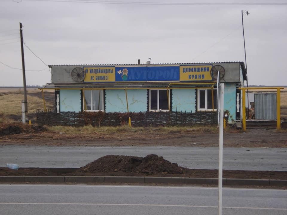 James-international-voor-oskemen-in-kazachstan-transport-van-chemische-producten-voor-de-vervaardiging-van-zonnepanelen-13