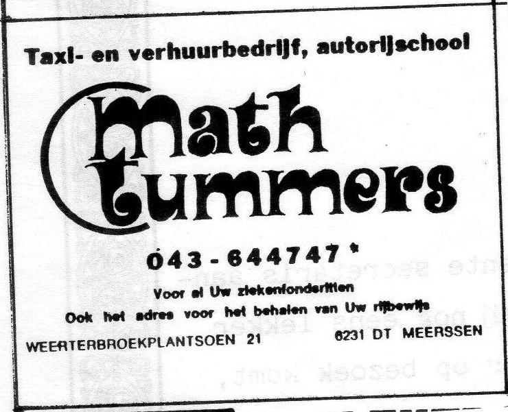 1982-2