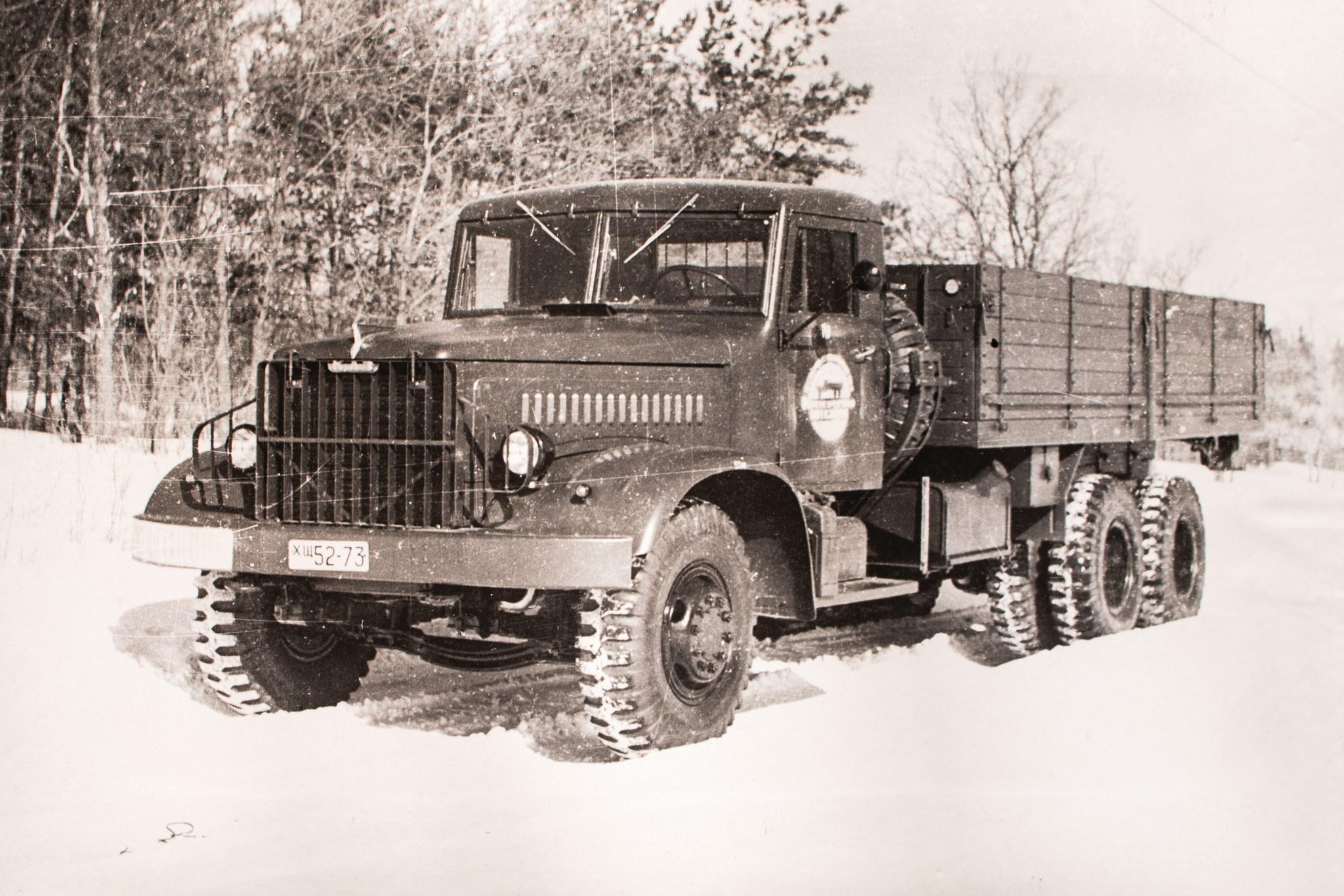 Kraz-219-1959