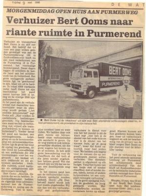 1986--nieuwbedrijfspand-