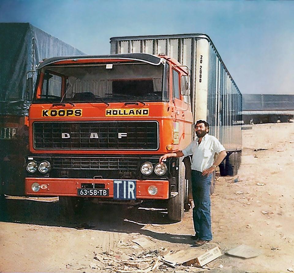 Kuwait-1977-