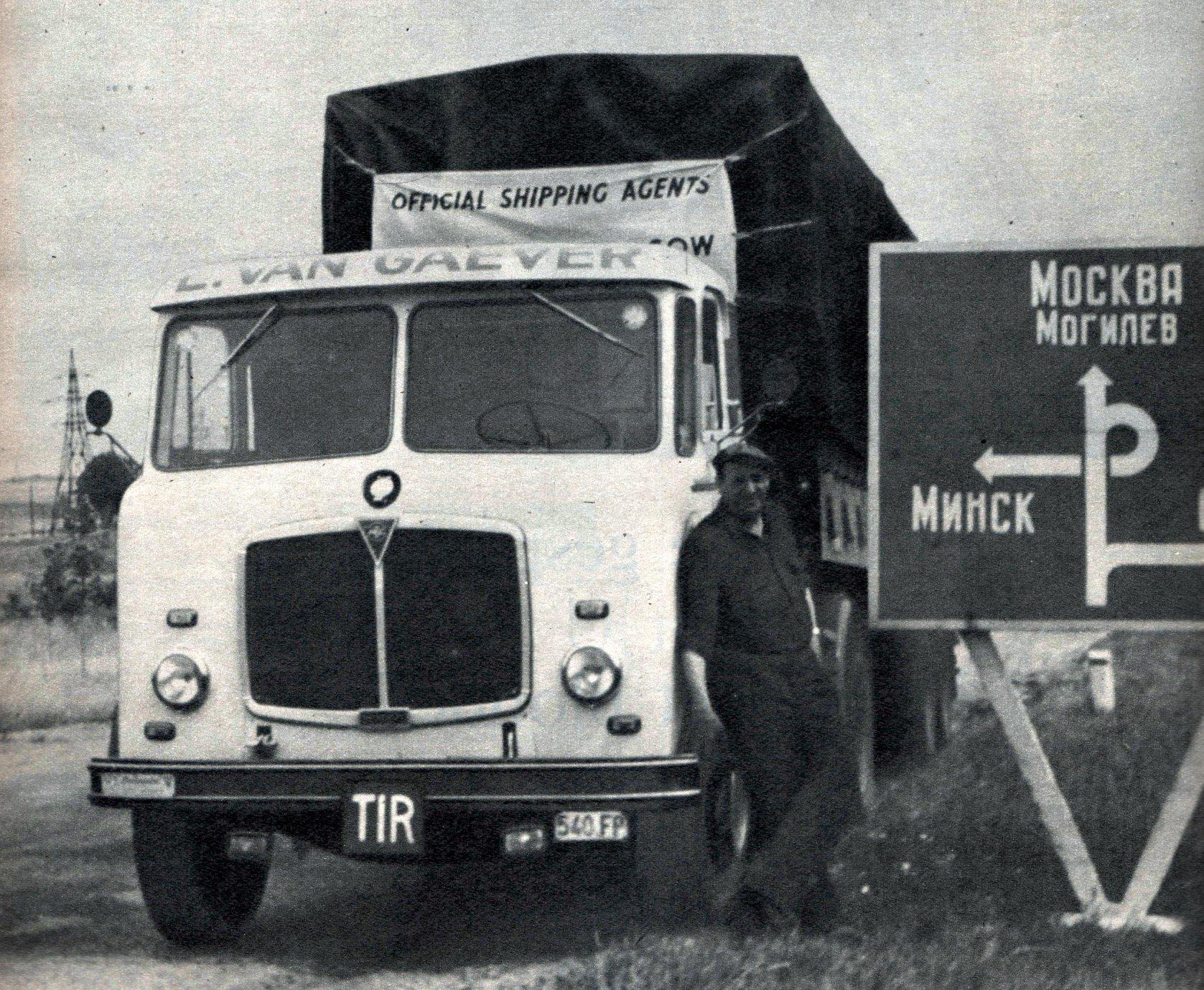 AEC-1964-samen-met-de-MAN-naar-moskou