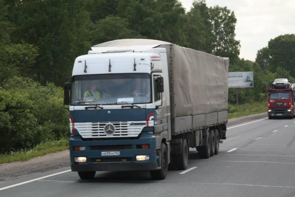 Dijco-uit-Delft-rijdt-nu-in-Paraquay