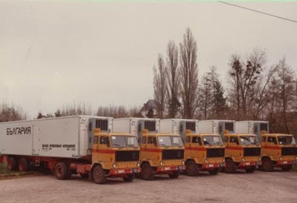 f89-bulgarije