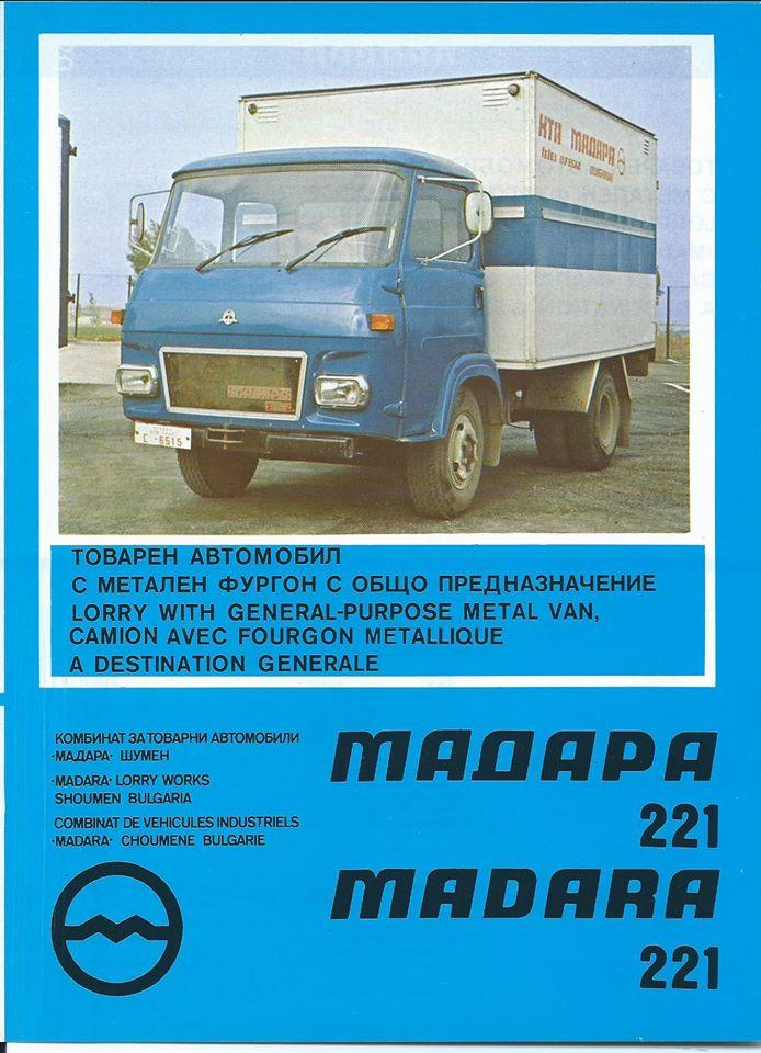 Madar--BG-Licence-