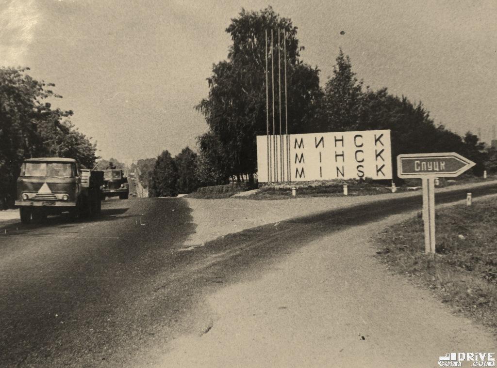 1969-Minsk-Mogilev-deze-fotos-zijn-pas-ondekt-28-3-2020--1