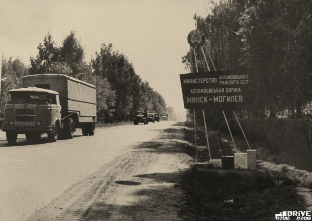 1969-Minsk-Mogilev-deze-fotos-zijn-pas-ondekt-28-3-2020--2