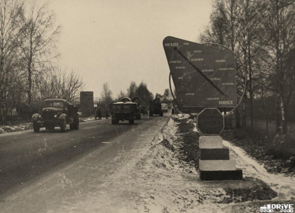 1969-Minsk-Mogilev-deze-fotos-zijn-pas-ondekt-28-3-2020--3