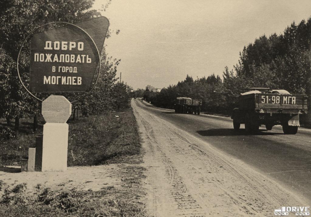 1969-Minsk-Mogilev-deze-fotos-zijn-pas-ondekt-28-3-2020--9