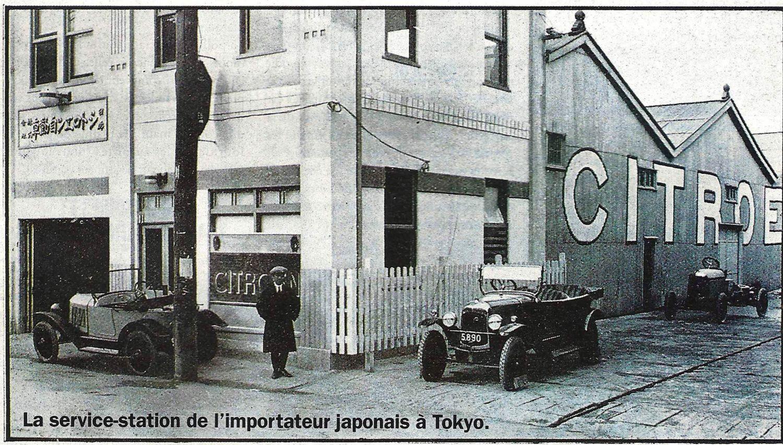 Citroen-Tokyo-