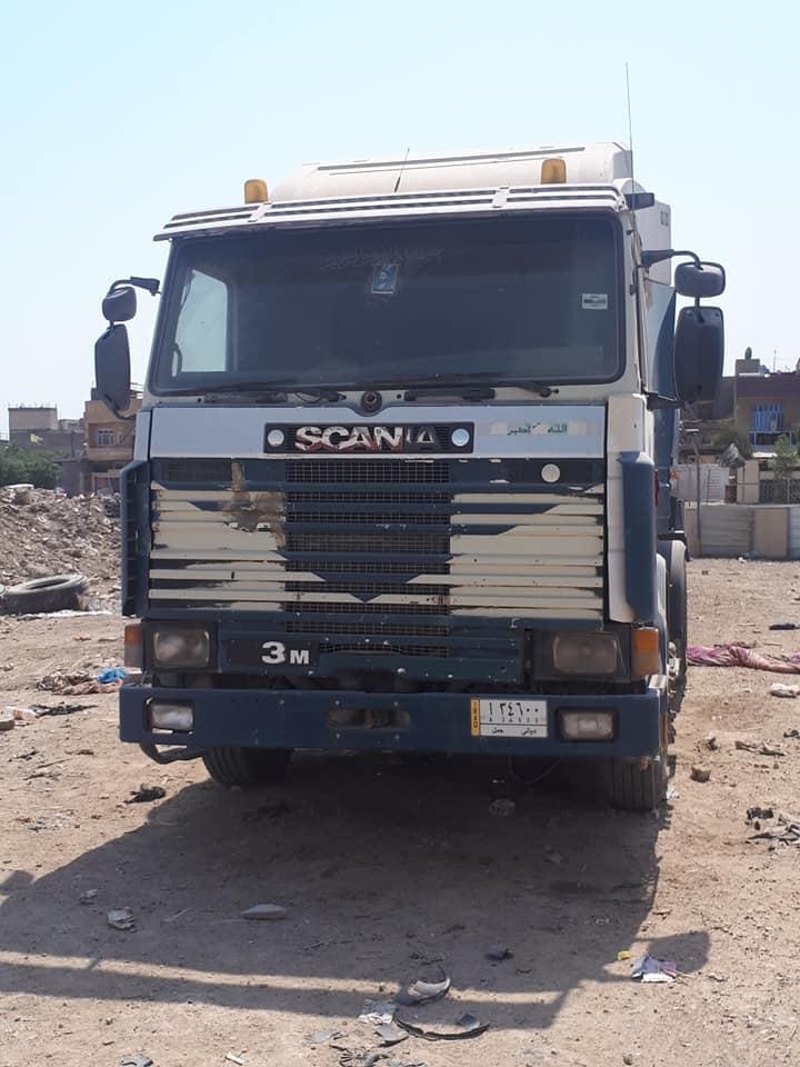 Irak--(2)