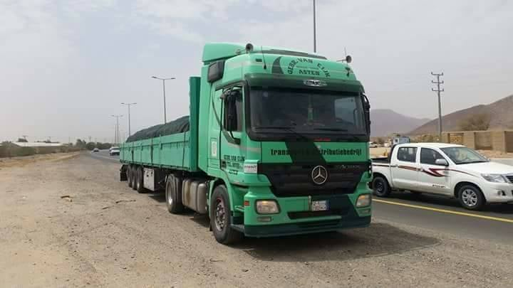 Saoedi-Arababie-(1)