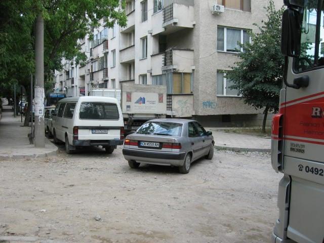 Bulgarije-(11)
