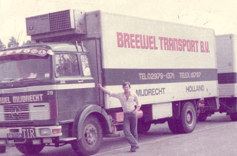 1971-1990-(12)