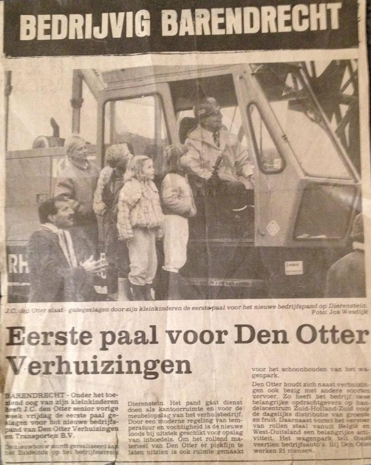 Media-1986