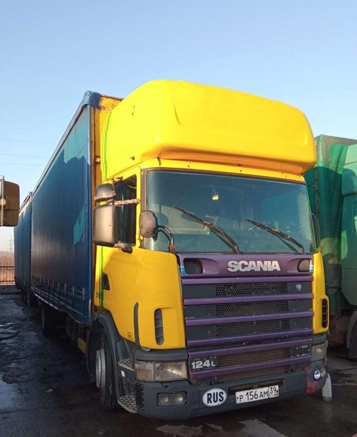 Rusland-ex-wagen-van-Martijn-Heemskeerk-in-2001---(2)