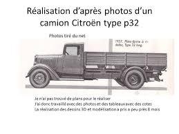 Citroen-T-32