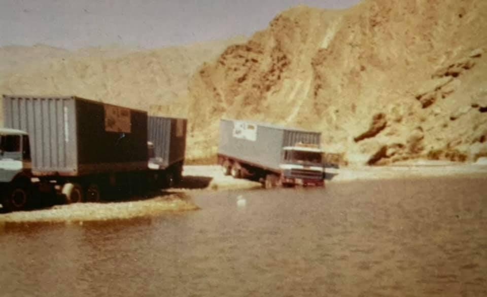 Quetta-Pakistan-zoeken-naar-een-doorgang-1972